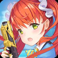 少女咖啡枪【福利服】